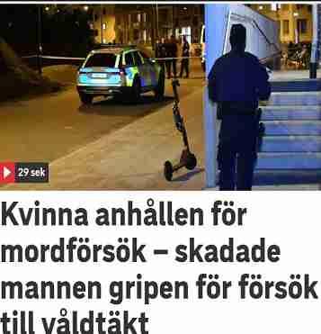 الخبر كما نشر على التلفزيون السويدي